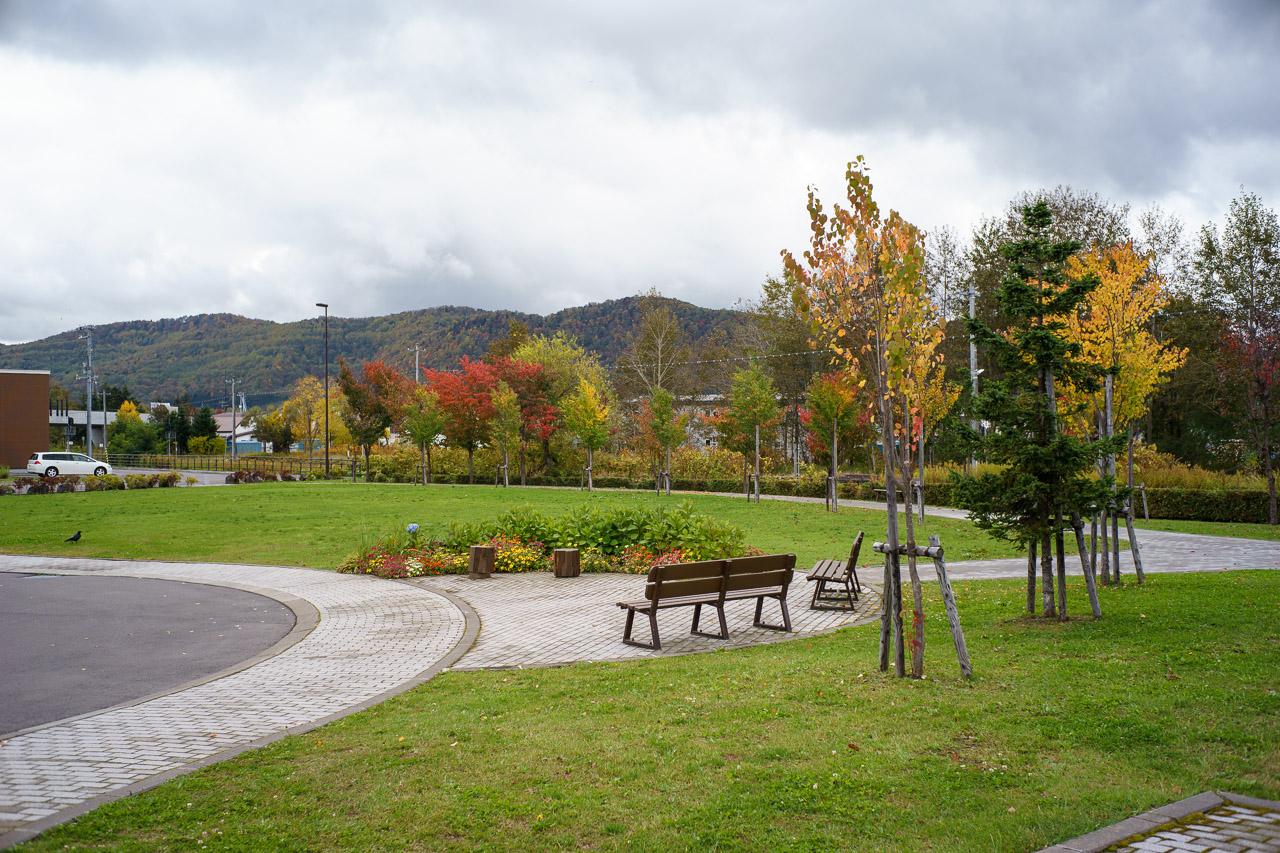 Kamigawa