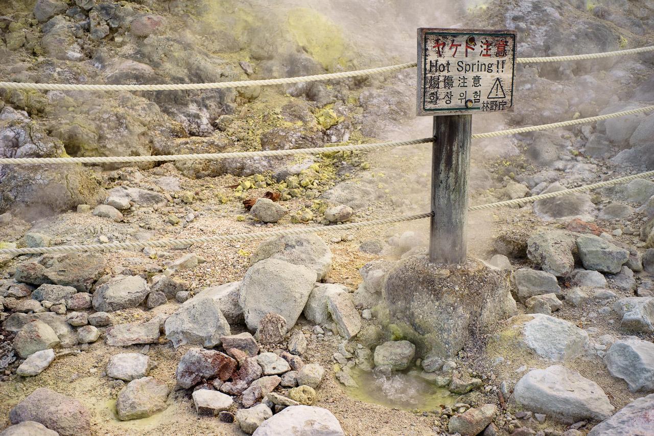 Mt Iou